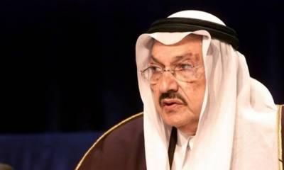Saudi Prince Talal bin Abdul Aziz passes away