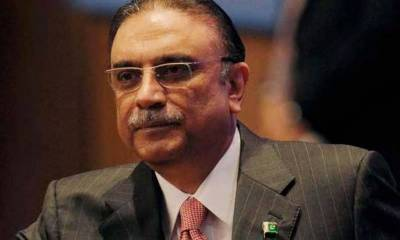 Govt decides to place Asif Zardari's name on ECL