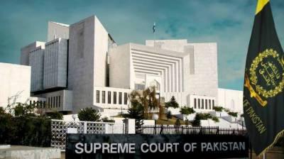 FIA recommends Supreme Court to close Asghar Khan case