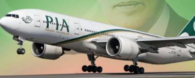 PIA sacks pilots, cabin crew having fake degrees