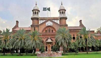 Justice Sardar Shamim Khan takes oath as LHC chief justice