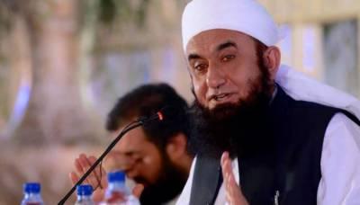 Maulana Tariq Jameel hospitalised over cardiac pain