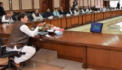 Committee to review CM Sindh, other politicians' names on ECL