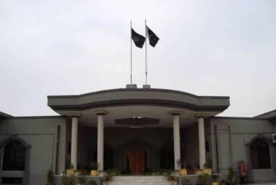NAB moves IHC against Al-Azizia Steel Mills, Flagship reference verdicts