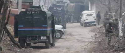 Indian forces martyr four youth in IoK