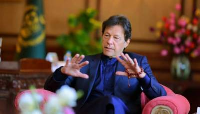 PM Imran leaves for Turkey on two-day official visit
