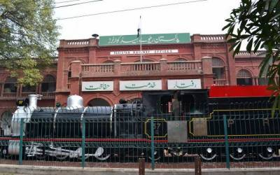 Supreme Court bars Pakistan Railways from selling its land