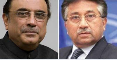 SC closes case against Zardari, Musharraf and Malik Qayyum