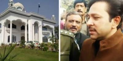 Top judge orders anti-corruption department to seize Khokhar Palace