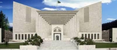 Top court decides not to close Asghar Khan case