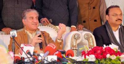Separate province in South Punjab will be established this year: Qureshi