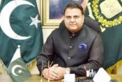 Saudi Crown Prince's visit Pakistan to strengthen bilateral ties: Fawad