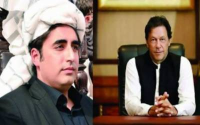 Removal of Bilawal, CM Murad's names from ECL approved: sources