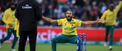 First ODI: South Africa bat first against Pakistan