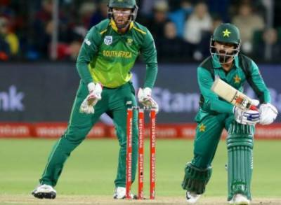 1st ODI: Pakistan beat South Africa by five wickets