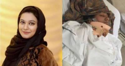 Khadija stabbing case: Shah Hussain arrested after SC overturns LHC verdict