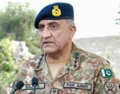 Pakistan Army ready to defend motherland against any misadventure: COAS Bajwa