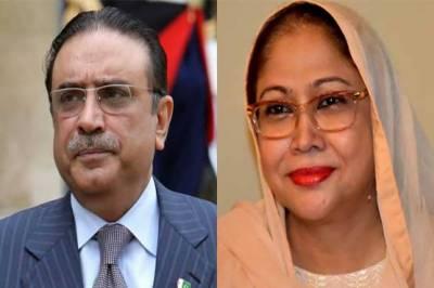 Fake accounts case: Zardari, Talpur file petition in SC to review January 7 verdict