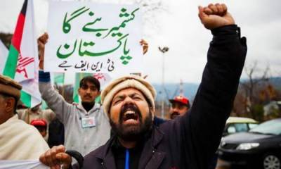 Kashmir Solidarity Day to be observed on Tuesday