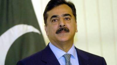 Yousuf Raza Gilani stopped from leaving country