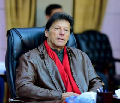 Govt committed to undertake structural reforms of bureaucracy: PM Imran