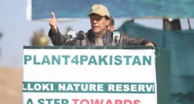 Giving NRO will be tantamount to treason, says PM Imran