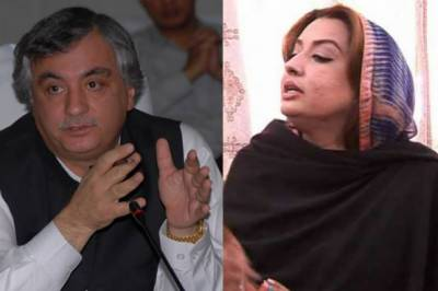 Corruption case: PPP leaders Arbab, Asma Alamgir indicted again