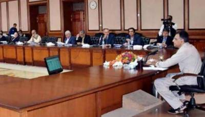 ECC approves Rs5.6 billion for PIA