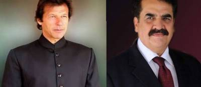 Raheel Sharif calls on PM Imran Khan