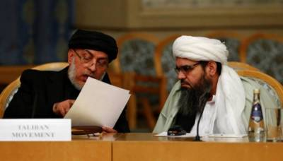 Afghan Taliban announce negotiating team ahead of new talks with US