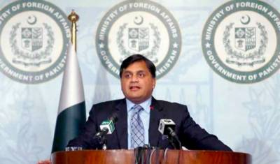 FO condemns Pulwama attack, says is a matter of 'grave concern'