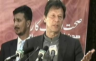 PM Imran launches Sehat Insaf Card Programme for tribal districts of KP