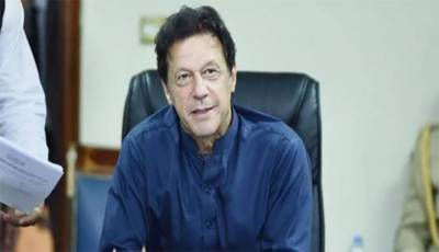PM to launch Sehat Insaf Card Programme today