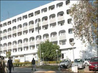 Pakistan summons Indian envoy over baseless allegations