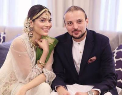 Pics: Model Amna Babar ties the knot