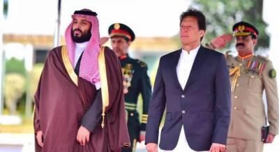 Royal visit concludes: PM Imran, COAS Bajwa see off Saudi Crown Prince