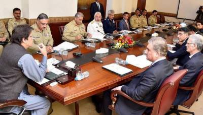 PM authorises armed forces to respond to any Indian aggression, misadventure