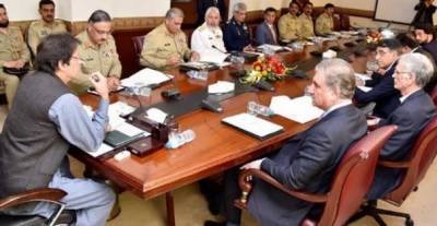 PM Imran chairs National Security Committee meeting