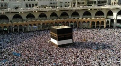 Saudi Arabia increases Pakistan's Hajj quota to 200,000