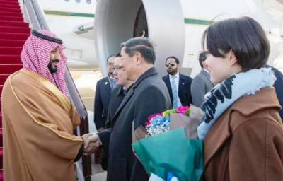 Saudi Crown Prince in China on 3rd leg of his Asia tour