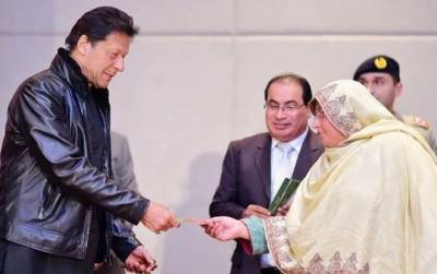 PM Imran launches Sehat cards in Rajanpur