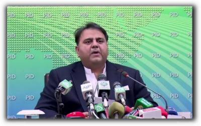 No Indian movie will be released in Pakistan: Fawad Ch