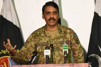Pakistan had no option but to respond after India's air incursion: DG ISPR