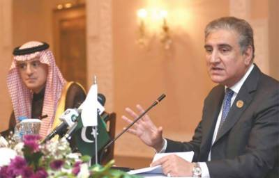 Saudi FM coming Pakistan with important message from crown prince: Qureshi