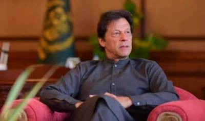 Resolution seeking Nobel Peace Prize for PM Khan submitted in NA
