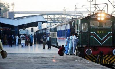 Samjhota Express Train carrying 150 passengers leaves for India