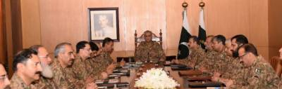 Top military brass discusses geostrategic situation, NAP implementation