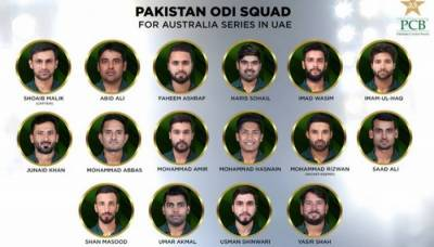Pakistan announces squad for ODI series against Australia