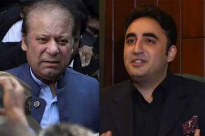 Bilawal meets Nawaz at Kot Lakhpat jail