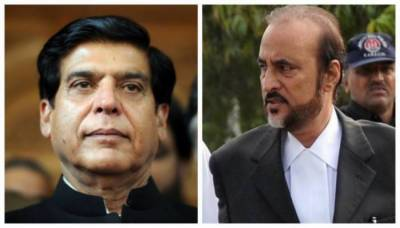 Court indicts Pervez Ashraf, Babar Awan, others in Nandipur corruption case